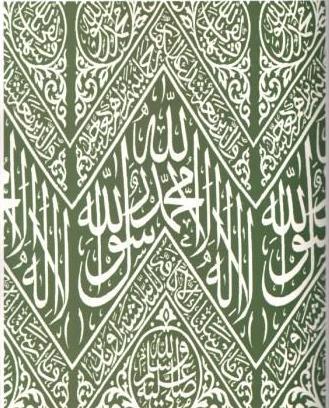 Click To Download Al-Hikam English Version PDF